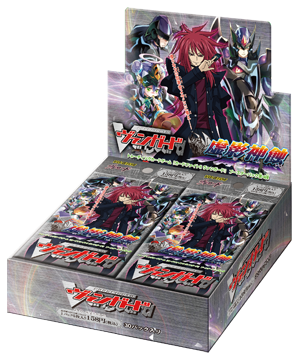 BT04box.png