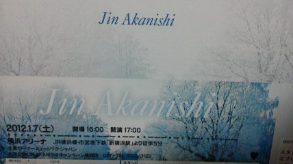 P1001340.jpg