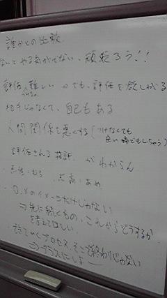 2011110321170000.jpg