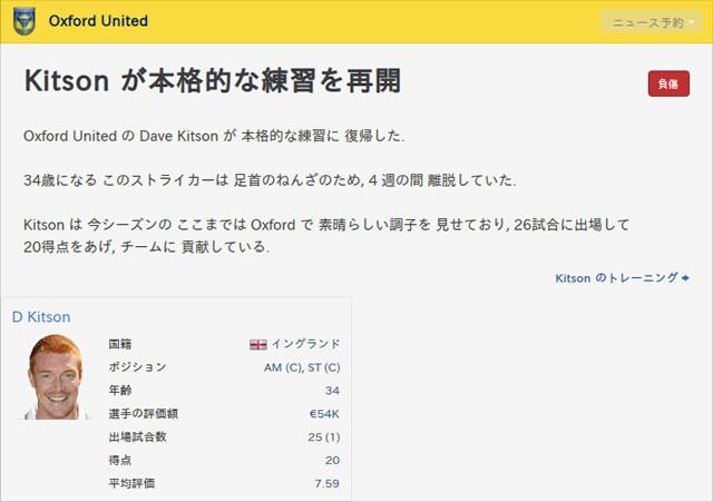 14ox140220n.jpg