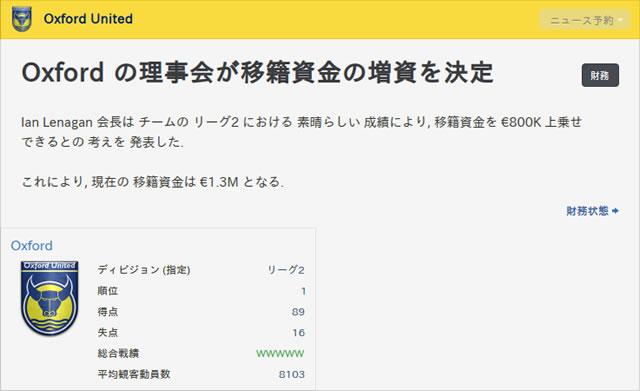 14ox140308n.jpg