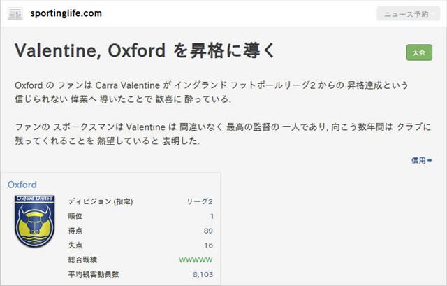 14ox140308n2.jpg