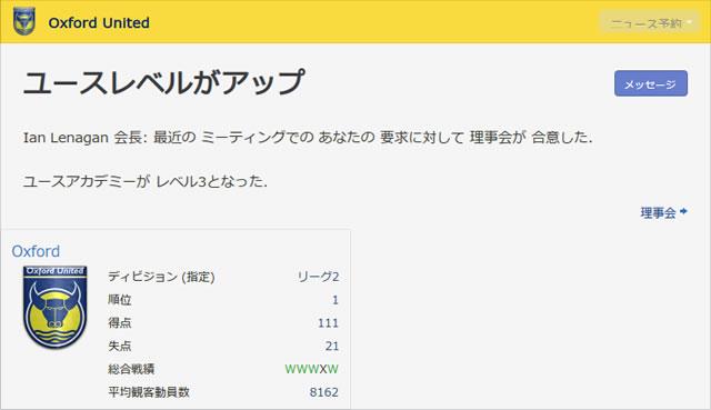 14ox140503n2.jpg