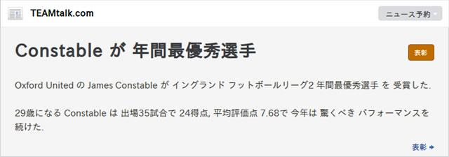 14ox140528n.jpg