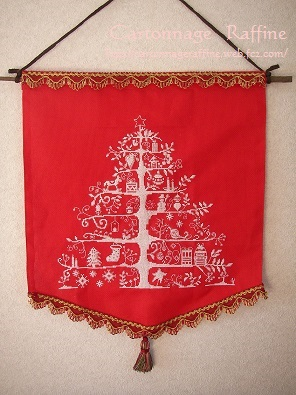 クリスマスツリーのクロスステッチ