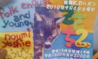 sasachico.jpg