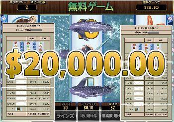 20000000.jpg