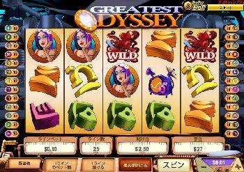 Greatest Odyssey100-1