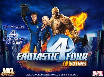 Fantastic Four-50 Lines-vu2