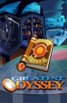 Greatest-Odyssey-vu.jpg