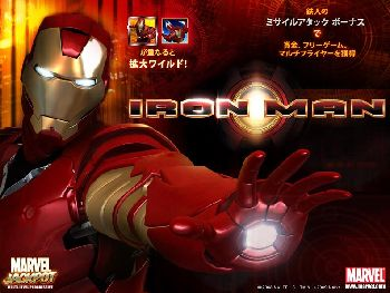 IRON-MAN-vu-100.jpg