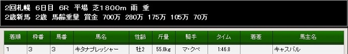 2014y10m27d_232939934_92.jpg