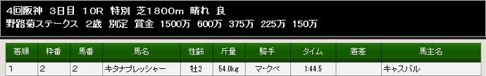 2014y10m29d_121220729.jpg