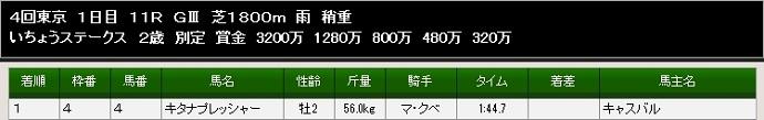 2014y10m30d_221253532.jpg