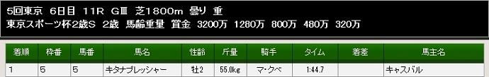 2014y11m07d_123837627.jpg