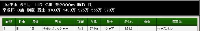 2014y11m26d_172758715.jpg