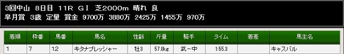 2014y11m27d_211844800.jpg