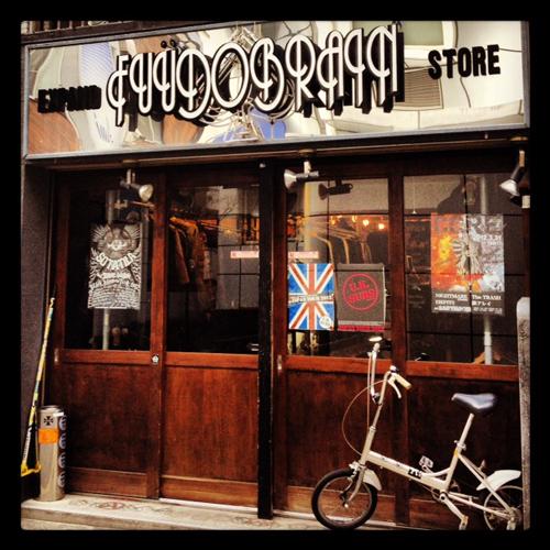 fuudo shop3