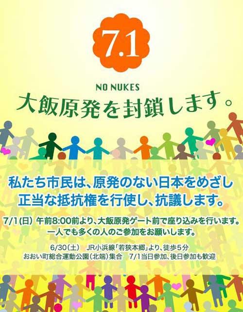 7:1 no nuke