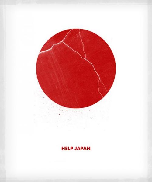 Help-japan.jpg