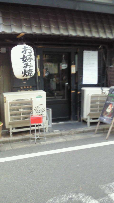 201010181558001.jpg