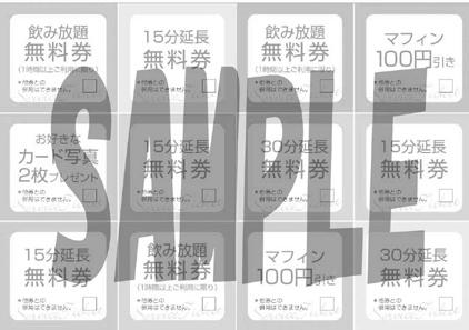 2011カレンダー表B01