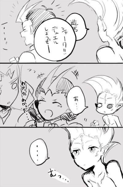 yuuryouasu.jpg