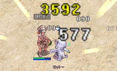 120428b.jpg