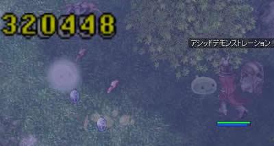120626d.jpg