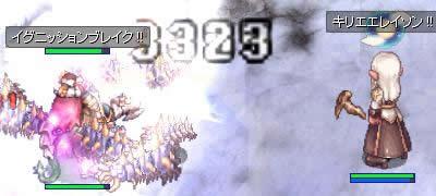 121013c.jpg