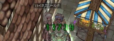 121014b.jpg