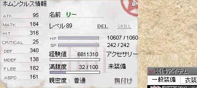121110c.jpg