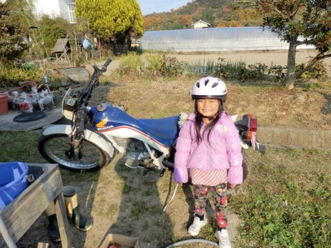 kisaki バイク