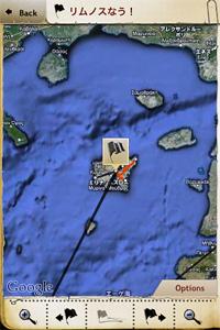 リムノス位置地図