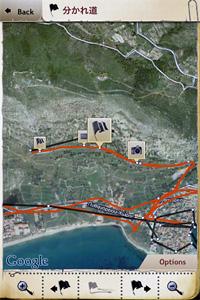 ピタゴリオン北部地図