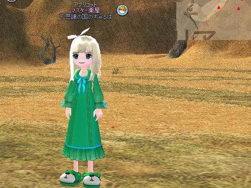 mabinogi_2014_01_03_008.jpg