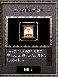 mabinogi_2014_01_05_004.jpg