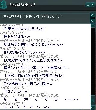 mabinogi_2014_01_06_016.jpg