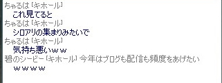 mabinogi_2014_01_09_021.jpg