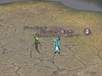 mabinogi_2014_01_11_004.jpg
