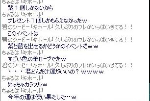 mabinogi_2014_01_11_024.jpg