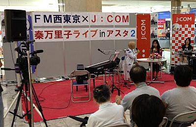 20120902秦万里子さんライブ_copy
