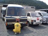 s-CIMG5601.jpg