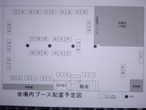 コロポ2Fブース配置図