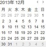 2013年12月 カレンダー