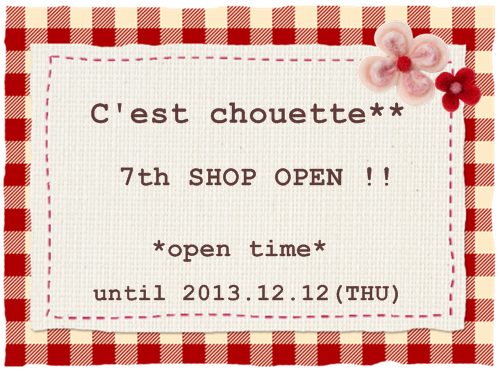 7th shop info