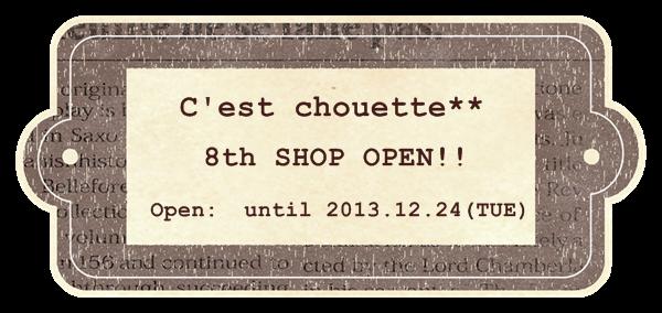 8th shop info