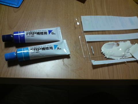 塗装 (4)