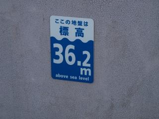 城ケ島9_01