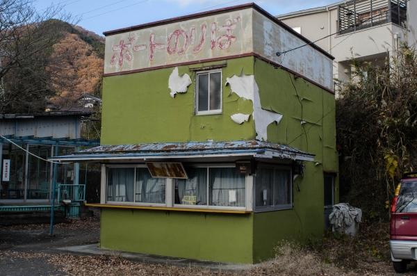 sagamiko10_01.jpg